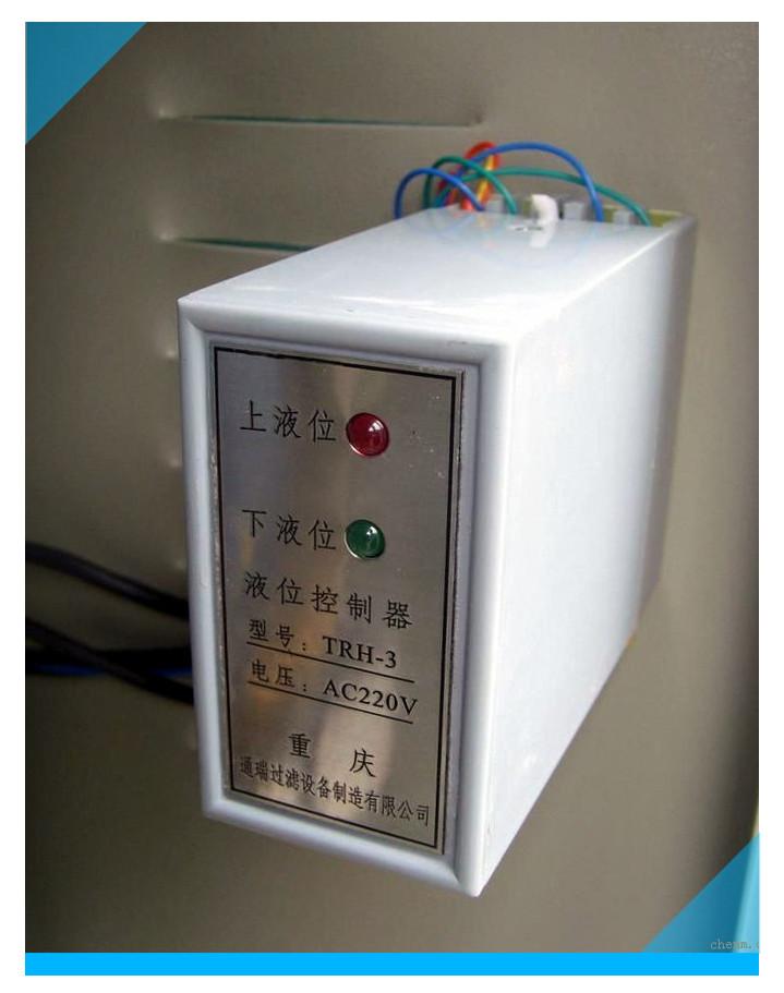 专供水泥厂滤油机LZH-2红外线自动液位控制器 厂家批发