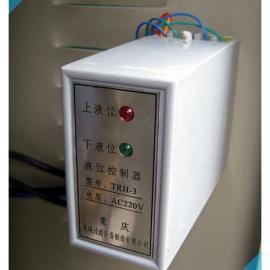 成都批发价TRH-3红外线液位控制器