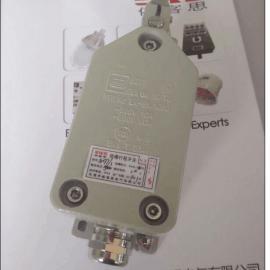 BZX8077/1-11防爆行程开关AC500V 10A