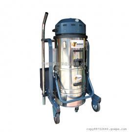 电瓶工业吸尘器 拓威克无线式工业吸尘器TK-90DC