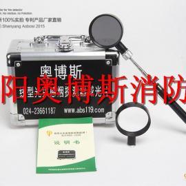 消防线型红外光束感烟探测器滤光片减光片0.4db 10db
