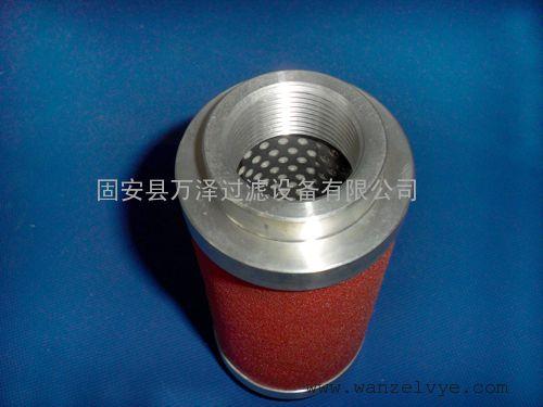 真空泵油雾排气滤芯 油雾精密过滤器滤芯