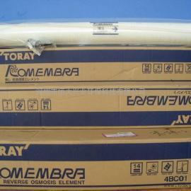 东丽TM720D-4008英寸低压化学耐久性反渗透膜元件