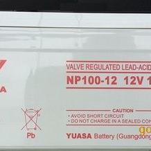 汤浅蓄电池12-100