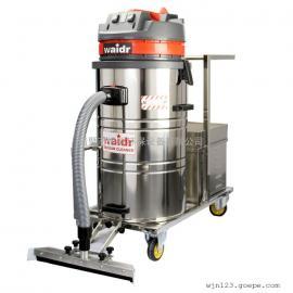 车间厂库清理用电瓶式工业吸尘器威德尔WD-80P