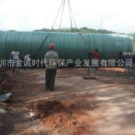 广东江门地埋式玻璃钢化粪池