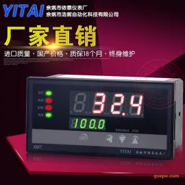 XT-7000,XT-7201,XT-7202,XT-720W 485通��乜�x