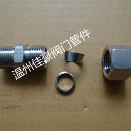 304不锈钢卡套式管接头,卡套式快速气管接头,液压卡套接头