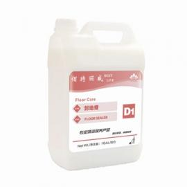 佰特丽威丙烯酸聚合物D1封地蜡