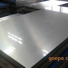 公司供应09CuPCrNi-A耐大气腐蚀钢