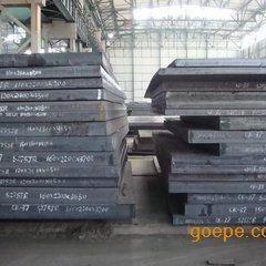 上海45#优质碳素结构钢1045