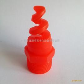 供应塑胶PP螺旋喷嘴  冷却塔喷淋雾化螺旋喷嘴
