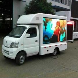 河南郑州|开封|洛阳|平顶山|安阳|鹤壁哪儿有广告车卖