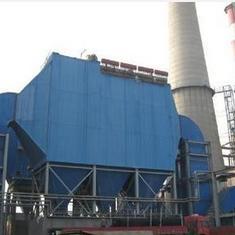 电厂除尘设备厂家|泊头市华英环保
