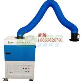 移动式焊接烟尘净化器 单机除尘器临沂烟台