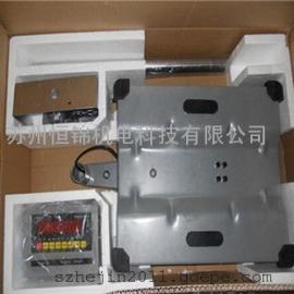 朗科电子台秤,LP7611-150kg/10g计重电子台秤