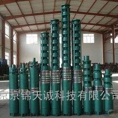 北京175QJ|150QJ|200QJ深井泵销售安装电话