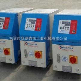 高温油温机、油循环式模温机、高温油温机、压铸模温机
