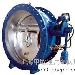 BFDZ701X-16C-DN1000液力自动控制阀