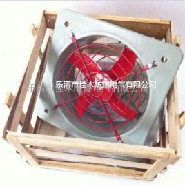 防爆工业排气扇BFAG-300/300MM/120W