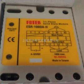 供应台湾FOTEK阳明ESR-25DA-H、ESR40DA-H三相固态继电器