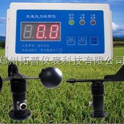 TOP-SX风速风向报警监测记录仪数字式风速仪风速风温检测仪