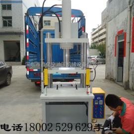 北京油压冲压机