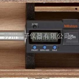 三丰468-162数显三点式内(孔)径千分尺8-10mm