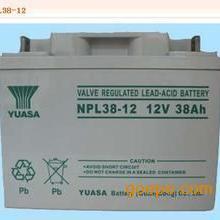 汤浅npl12v38ah铅酸蓄电池