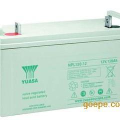 汤浅npl12v-120ah蓄电池