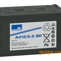 阳光蓄电池A412-5.5SR