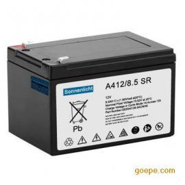 德国阳光蓄电池A412-8.5SR