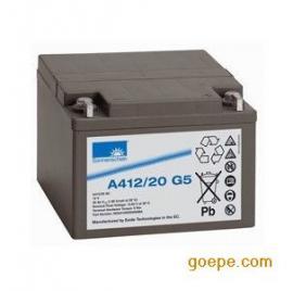 德国阳光蓄电池A412-20G