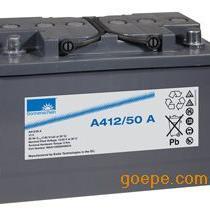 德国阳光蓄电池A412-50A