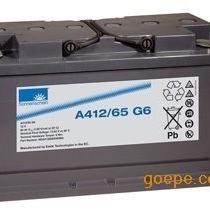 德国阳光蓄电池A412-65G