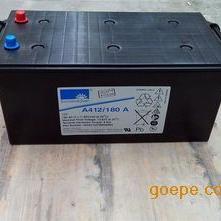 德国阳光蓄电池A412-180A