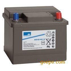 德国阳光蓄电池A512-40A
