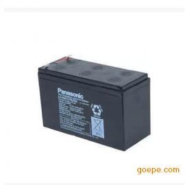 松下蓄电池LC-P12-7.2
