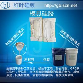 军工企业专用新型液体硅胶