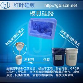 加成型液体硅胶,食品级液体硅胶