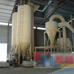 非金属矿粉磨粉机 桂林鸿程悬辊式磨粉机