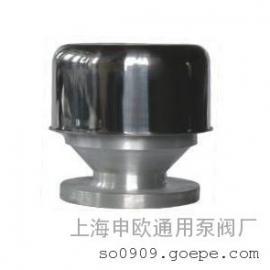 FZT-10P-DN80不锈钢阻火透气帽