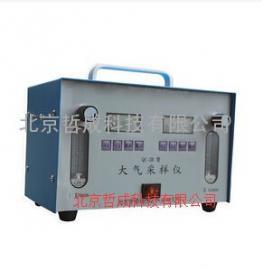 大气采样器QC-2B 气体采样器