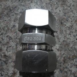 定做加工各种大口径非标卡套式管接头,液压级别高压卡套接头