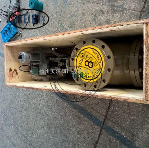 DKZ电动双座调节阀说明书
