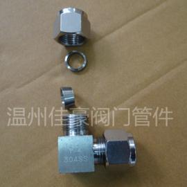 304不�P�L型卡套式直角管接�^,���^,90°卡套接�^