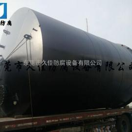 碳钢储罐厂家  大型工业浓硫酸储罐生产定制  烧碱储罐