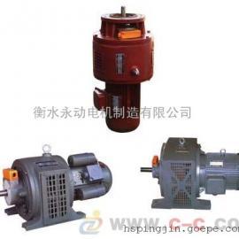 质优价廉品质保证YCT系列电磁调速生产商供应---