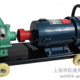KYB25-7-30二相防爆型不锈钢移动式自吸滑片泵