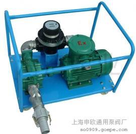 KYB50-25-25计量移动式自吸滑片泵OGM计量油泵